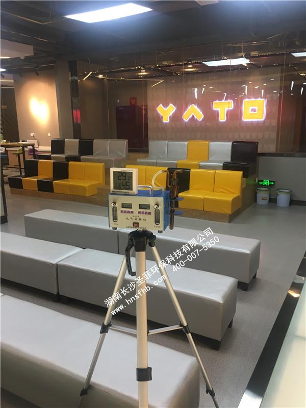 湖南亚童传媒室内环保检测